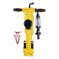 Y018 Air Leg Rock Drill