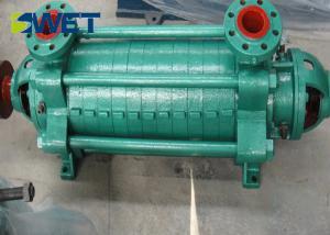 China Horizontal High Pressure Boiler Feed Water Pumps, Boiler Water Circulating Pump on sale