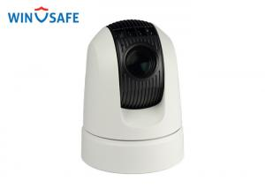 China AC3 36X Rugged PTZ Camera Infrared Night Owl PAL / NTSC Video System supplier