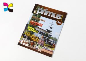 China Perfect Binding Photo Magazine Printing , Glossy Artpaper Cover Magazine Cover Prints on sale
