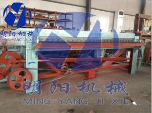 China horizontal gabion mesh machine on sale