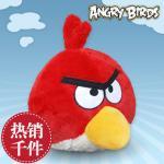 Pássaro irritado vermelho do luxuoso com tamanho grande