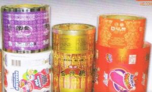 China Jelly cup sealing film on sale