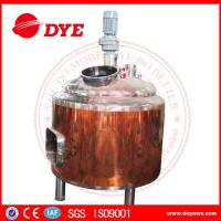 China Super 500L 3BBL Micro Beer Brewery Equipment Red Copper / SUS304 on sale
