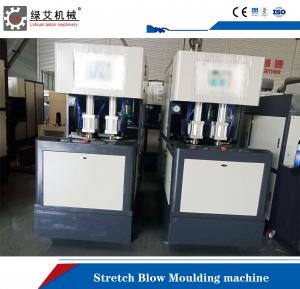 China PP / PET Stretch Blow Forming Machine Multifunction Excellent Mechanical Strength on sale