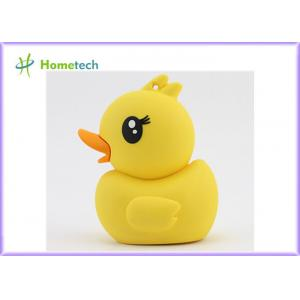 China Rubber Ducky Yellow Portable Lipstick Power Bank , 2600mAh External Battery Charger on sale