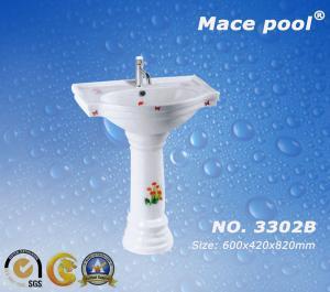 China Floor Standing Bathroom Ceramic One Piece Pedestal Basin (3302B) on sale