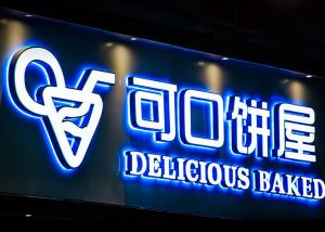 China Energy Saving Illuminated Channel Letters With Frontlit & Backlit For Bakery Store Sign on sale