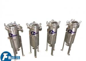China 1.0Mpa pressure Bag Filter Housing Slurry Water Solid Liquid Separation on sale
