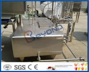 China 300L/500L Milk collection tank/milk collecting tank/ milk receiving tank for milk factory on sale