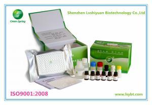 China LSY-30021-2 Cysticercosis Antibody IgM ELISA test kit on sale