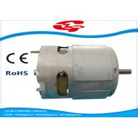 24V Permanent Magnet DC Motor For Cordless Power Tools , Adjusted Shaft Length