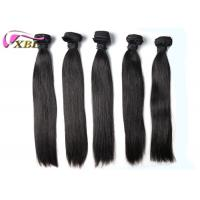 China Soft And Smooth Straight Brazilian Virgin Hair Weft Natural Black Without Tangle on sale