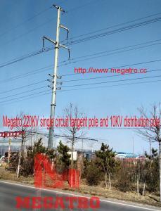 China MEGATRO 220KV single circuit tangent pole and 10KV distribution pole,megatro power poles on sale
