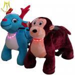 Hansel toy horse walking amusement park toys sale funfair rides