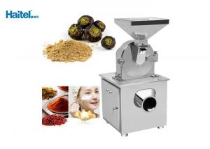 China Fine Grain Coffee Powder Grinder Machine , Chocolate Manufacturing Machine on sale