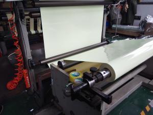 China Safety Floor Laminated Photoluminescent Vinyl Film , Phosphorescent Vinyl Sheets on sale