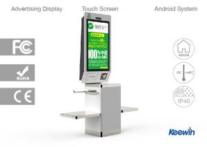 China Smart Retail Brightness Self Service Ticketing Kiosk , Wild Viewing Angle In Store Kiosk on sale