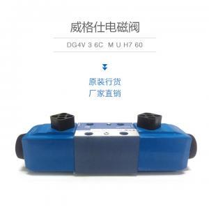 China Cement Concrete Pump Spare Parts , Vickers Solenoid Valve DG4V 3 6C M U H7 60 on sale