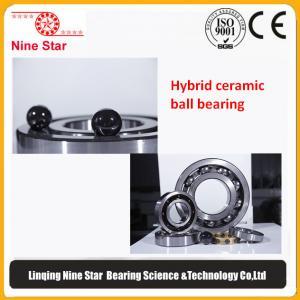SKF FAG Hybrid Ceramic bearing 6216 for sale – Hybrid