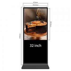 China 49 Inch Touch Screen Digital Signage / Hd Kiosk Touch Screen Monitor Display on sale