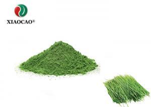 China Pure Organic Wheat Grass Juice Powder / Brush Cutter Wheat Rice Grass on sale