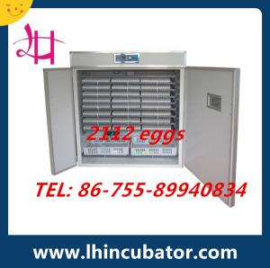 China Best Price Fully Automatic Chicken Egg Incubator Holding 2000 Eggs Incubator (lh-12) on sale