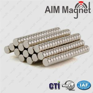 China Small Round magnets N35 D12*2mm on sale