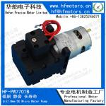 Automatic cleaning equipment Usage DC Micro Air Pump , 57.8mm Mini Water Pump 12V