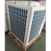 Hot Comfortable Water Swimming Pool Heat Pump With Digital LCD Display Wire Control Panel
