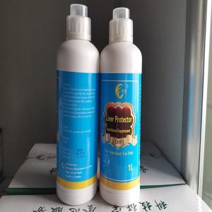 China Poultry Liver Tonic on sale