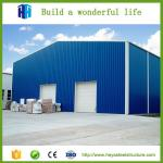easy maintenance steel structure warehouse structural steel beam