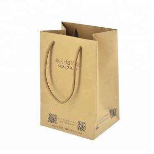 China Free sample  New Design Custom Brown Paper Bag, Shopping Brown Kraft Paper Bag wholesale on sale