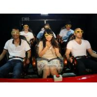High Technology 5D Movie Theatre with Hydraulic 5D Cinema Chair , Projector System
