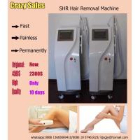 China 2015 Best price Elight + ipl shr hair removal laser 3 in1 IPL Machine for hospital ,clinic on sale