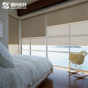 China Washable Bedroom Pull Down Blackout Window Blinds 2% Openness Protect  Furnishings on sale