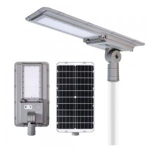 China KCD High Lumen Quotation Format for Solar Street Light with Lithium Battery Outdoor 200watt Street Lighting on sale