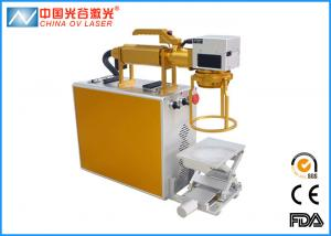 China Letter Handheld Laser Engraver Machine / Automatic Sheet Laser Marking Machine on sale