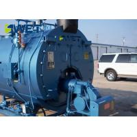 Low Nitrogen Single Drum Industrial Steam Boiler 95-98% High Testing Efficiency