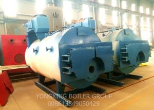 China Steam Fire Tube Gas Combi Diesel Boiler / Paper Industry Commercial Steam Boiler on sale