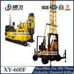 machine XY-600F de plate-forme de forage de puits d'eau d'ingénierie de profondeur de 600m avec la pompe de boue