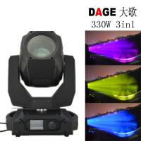 new hot products 2014! stage lighting beam/spot moving head 330w 15r