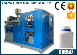 China 2 Liter Water Tank Blow Moulding Machine 290 X 360 Mm Platen Size SRB50-1 on sale