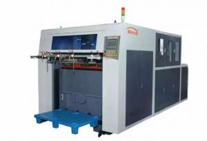 China High Speed Paper Cup Paper Cutting Machine Flat Creasing Cut Size 850mm*283mm on sale