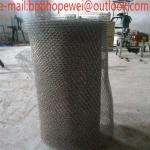 copper vapor-liquid filter wire mesh,brass knitted wire mesh socks /filter cloth gas liquid filter mesh