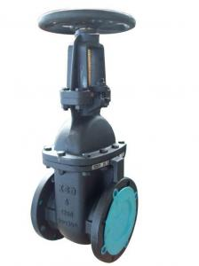 China Cast Steal Flexible Wedge Gate Valve/gate valves/gate valves manufacturers/types of gate valves/butterfly gate on sale