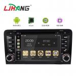 Rear View Camera Option Audi Car DVD Player Multi - Touch HD Screen