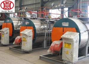China Economical and free installation oil and gas industrial steam boilers for sale on sale