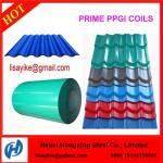 耐久力のある鋼鉄コイル/バイヤーの鋼板/販売法の鋼板のコイル