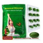 Herbal Slimming Pills , MZT Plus Botanical Slimming Softgels Without Side Effects
